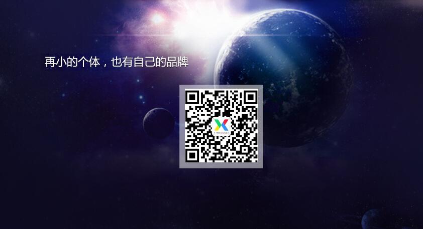 郑州微信公众平台开发 千元的价格 万元的服务