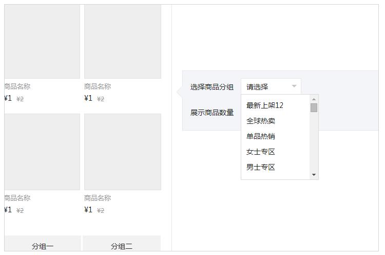 郑州小一科技-微信小程序开发、微信公众平台开发、微信三级分销商城、网站建设、微信公众号开发、安卓、苹果、app 5