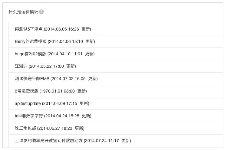 郑州小一科技-微信小程序开发、微信公众平台开发、微信三级分销商城、网站建设、微信公众号开发、安卓、苹果、app 10
