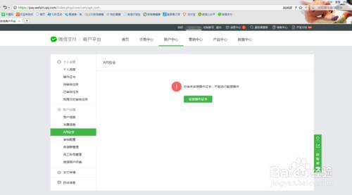 郑州小一科技-微信小程序开发、微信公众平台开发、微信三级分销商城、网站建设、微信公众号开发、安卓、苹果、app 4