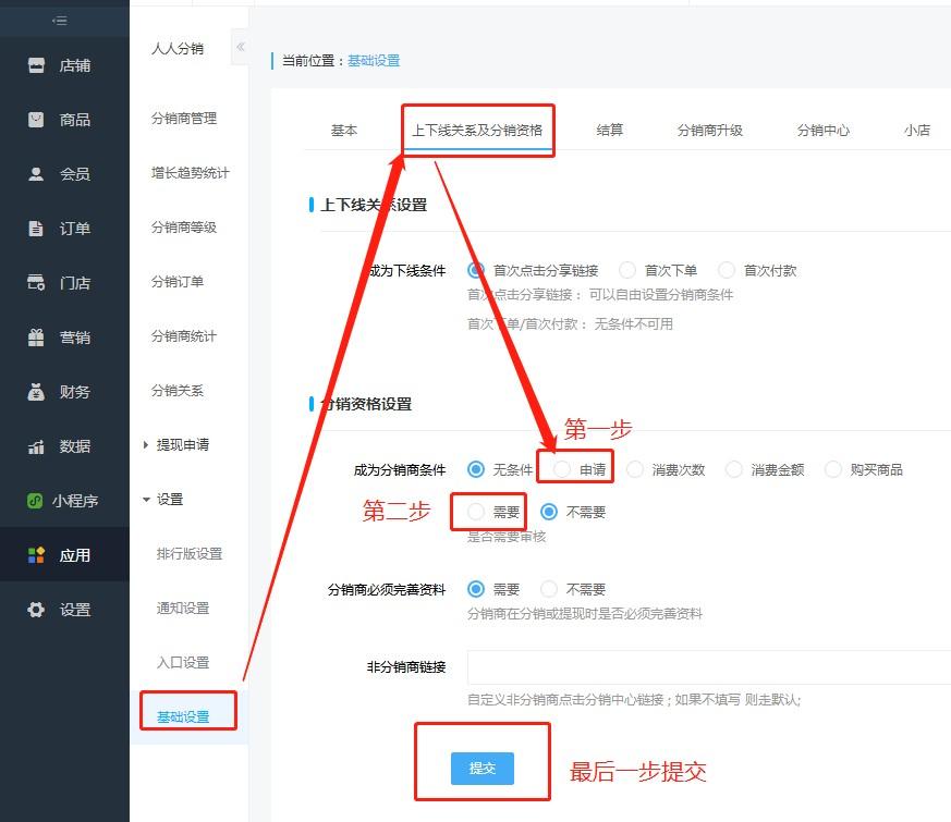 郑州小一科技-微信小程序开发、微信公众平台开发、微信三级分销商城、网站建设、微信公众号开发、安卓、苹果、app 3