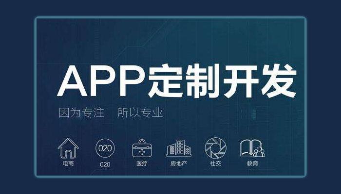 安卓android苹果ios小程序开发