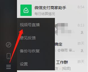 郑州小一科技-微信小程序开发、微信公众平台开发、微信三级分销商城、网站建设、微信公众号开发、安卓、苹果、app 1